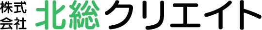株式会社北総クリエイト